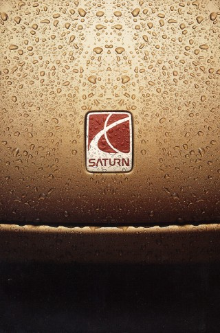 View Saturn Vintage Advertisements